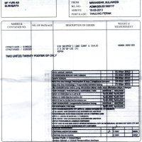 Belajar EMKL : Dokumen DO